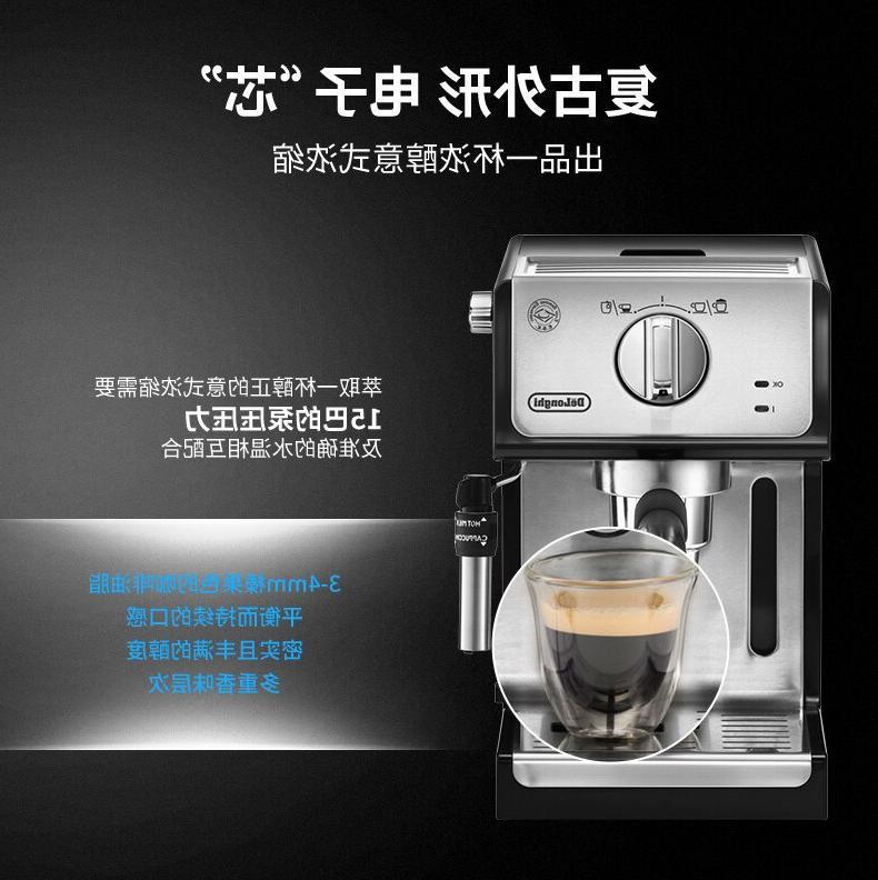 Espresso Maker ECP35.31 Office Italian Kitchen Appliances
