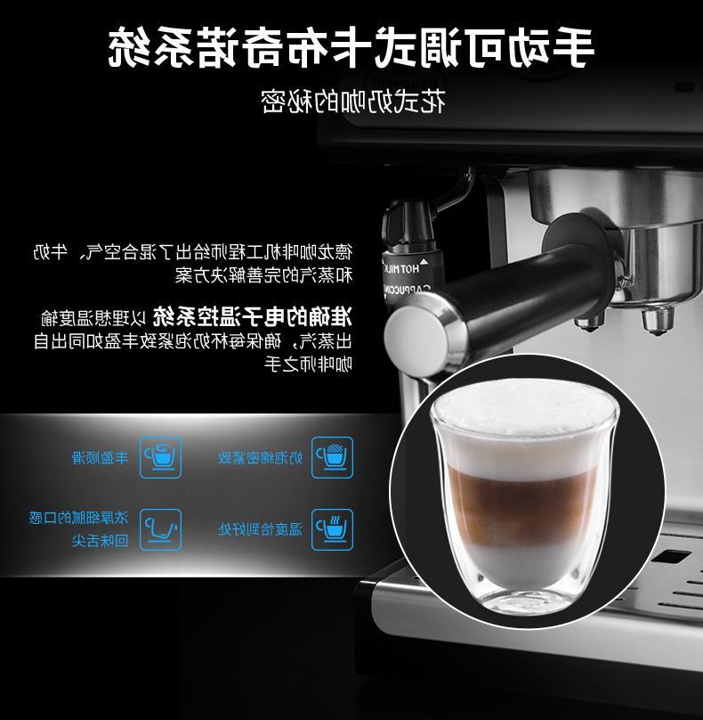 Espresso Maker ECP35.31 Office Italian Pumping Kitchen