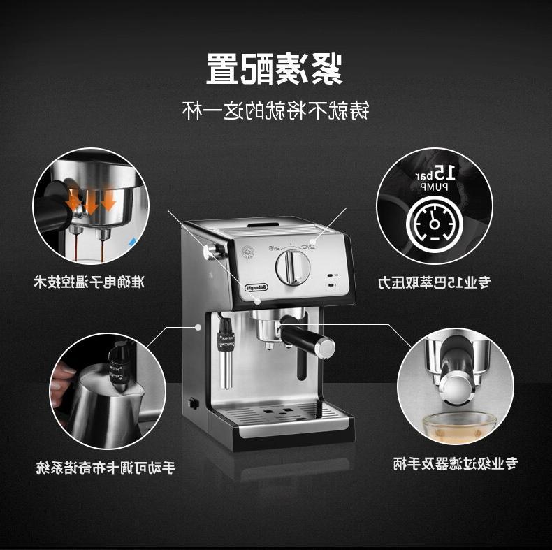 Espresso Maker <font><b>Delonghi</b></font> ECP35.31 Office