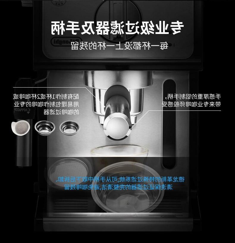 Espresso <font><b>Coffee</b></font> Maker ECP35.31 Office Italian Pumping Semi-automatic Kitchen
